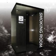 SMOKING ROOM『どこでも喫煙ブース』 製品画像