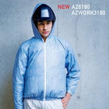 【熱中症対策】左ポケット付使い切り空調服『AZ6190』 製品画像