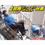 電動昇降ヒューマンアシスト台車【※最大積載量160kg!】 製品画像