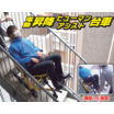 電動昇降車椅子『電動昇降ヒューマンアシスト台車』 製品画像