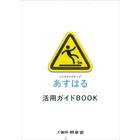 【職場・施設の安全対策に】滑り止めテープ『ノンスリップテープ』 製品画像