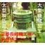 【塔槽・製缶】製鉄関連機器の受託加工製品! 製品画像