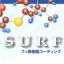 厚膜 フッ素樹脂焼付けライニング 製品画像