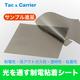 電子部品の工程自動化に 新素材粘着シート『タッククリアE』 製品画像