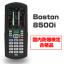 防爆PDAハンディターミナル Boston 8550i 製品画像