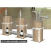 即時排水型ビルピットユニット『SBSユニット』 製品画像