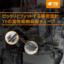 輸送機器向け『熱収縮チューブ』 製品画像