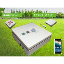 在宅見守りシステム 携帯端末使用タイプ 製品画像