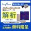 統合ハイパースペクトルデータ処理ソフトウェア『LuxFlux』 製品画像