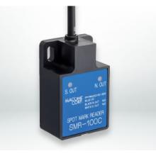 スポットマークリーダー SMR-100C/SMG-100 製品画像