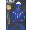 空調ウェア『空調エアコン服 ハーネスタイプ』 製品画像
