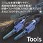 空気式ベルトサンダ「ベビーベルトン BB-10L/10B」 製品画像
