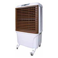 小型・気化式冷風機 「Freria07」 製品画像