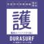 フッ素系コーティング剤 『DURASURF(デュラサーフ)』 製品画像