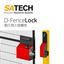 安全柵用の各種ドアロック 製品画像
