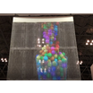 LEDビジョン LEDブラインド『シースルーフラット』 製品画像