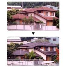 屋根材補修塗料『マイティールーフ♯200』 製品画像
