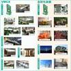 高靭性鋳鍛鋼 ※大型製品から中・小型製品まで、採用実績多数 製品画像