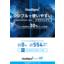 IaaSクラウド CloudSigma(クラウドシグマ) 製品画像