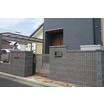 【コンクリート製壁材・組積材】『ファブロック・エコ』 製品画像