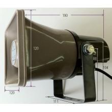 野外スピーカー NZ-S21H 製品画像