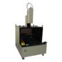 2次元 近赤外 分光装置  「ARTCL-LB01」 製品画像
