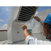 各種臭気・脱臭対策構築「臭気環境アセスメントサービス」 製品画像