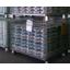 アルミニウムの熱処理加工サービス 製品画像