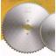 工具『アクティブカットソー・シリーズ』 製品画像