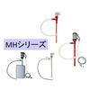 エア式ペールポンプ「MHシリーズ」 製品画像