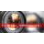 高速モーションレコーダー RekamoMA 製品画像