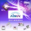 スタンレー電気 オンラインEXPO 製品画像