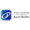 電子機器商品 制作サービス 製品画像