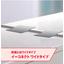 ロッカー・キャビネットを連結し、転倒を防止! 書類棚連結シール 製品画像