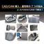 CAD/CAM導入・運用時の7つの悩み 製品画像