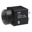 500万画素・小型29mm角・高速CameraLink カメラ 製品画像