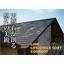 『真夏でも涼しい天然石葺き屋根』クールーフ 製品画像