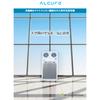光触媒&マイナスイオン機能付空気清浄機『ALCURE』アルキュア 製品画像