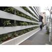 壁面緑化システム『緑化ウォール SR-L』 製品画像