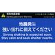 【デジタルサイネージを活用した災害対策】防災サイネージシステム 製品画像