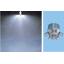 7頭充円錐ノズル「多頭ノズル(7頭タイプ/標準形) 7JJXP」 製品画像