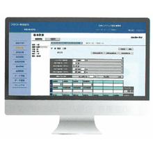 クラウド給与計算システム『発展給与』 製品画像