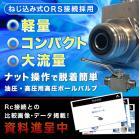 油圧・高圧用 高圧ボールバルブ『BKOシリーズ』※資料進呈中 製品画像