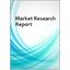 【英文市場調査レポート】エアコン市場 製品画像