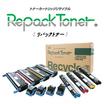 トナーカートリッジリサイクル『リパックトナー』 製品画像