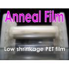 PETフィルムの熱劣化を防止! オリゴマーバリアフィルム 製品画像