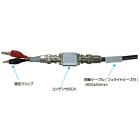 電圧プローブ 製品画像
