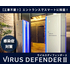 「スマート除菌システム」とは? 今なら無料デモ設置受付中 製品画像