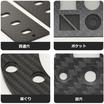 カーボン板 オリジナルオーダーCNC切削加工 製品画像