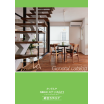 総合カタログ 階段 製品画像